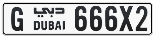 G 666X2 - Plate numbers for sale in Dubai