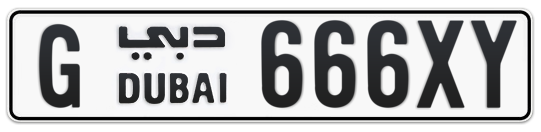 G 666XY - Plate numbers for sale in Dubai