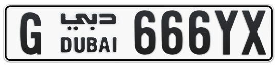 G 666YX - Plate numbers for sale in Dubai