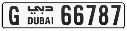 G 66787 - Plate numbers for sale in Dubai