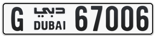 G 67006 - Plate numbers for sale in Dubai