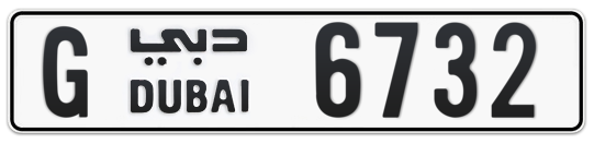 G 6732 - Plate numbers for sale in Dubai