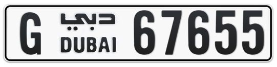 G 67655 - Plate numbers for sale in Dubai