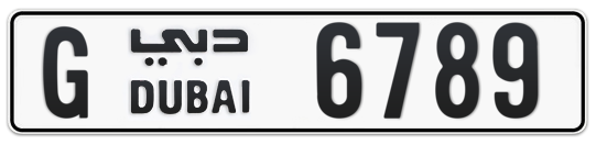 G 6789 - Plate numbers for sale in Dubai