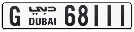 G 68111 - Plate numbers for sale in Dubai