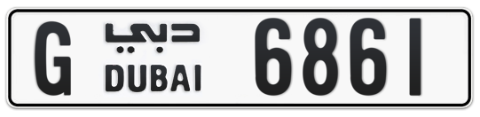 G 6861 - Plate numbers for sale in Dubai