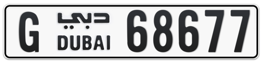 G 68677 - Plate numbers for sale in Dubai