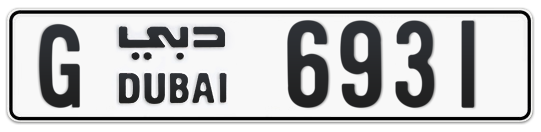 G 6931 - Plate numbers for sale in Dubai