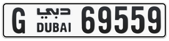 G 69559 - Plate numbers for sale in Dubai
