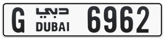 G 6962 - Plate numbers for sale in Dubai