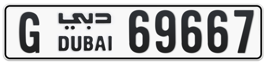 G 69667 - Plate numbers for sale in Dubai