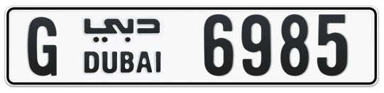G 6985 - Plate numbers for sale in Dubai