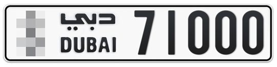 * 71000 - Plate numbers for sale in Dubai