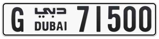 G 71500 - Plate numbers for sale in Dubai