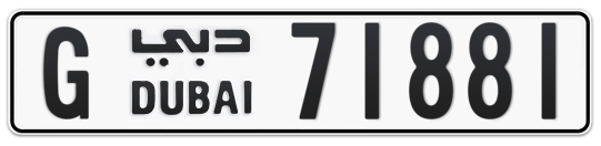 G 71881 - Plate numbers for sale in Dubai