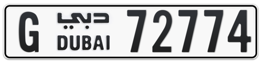 G 72774 - Plate numbers for sale in Dubai