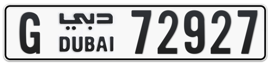 G 72927 - Plate numbers for sale in Dubai