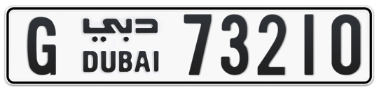G 73210 - Plate numbers for sale in Dubai