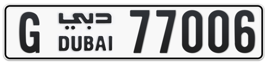 G 77006 - Plate numbers for sale in Dubai