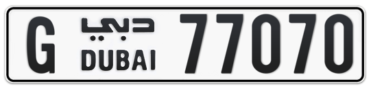 G 77070 - Plate numbers for sale in Dubai