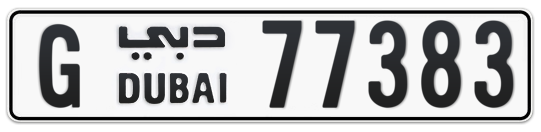G 77383 - Plate numbers for sale in Dubai