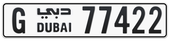 G 77422 - Plate numbers for sale in Dubai