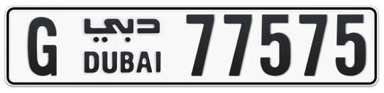 G 77575 - Plate numbers for sale in Dubai