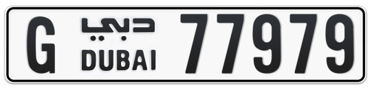 G 77979 - Plate numbers for sale in Dubai