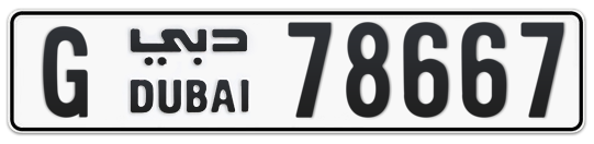 G 78667 - Plate numbers for sale in Dubai