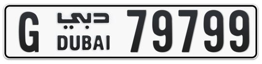 G 79799 - Plate numbers for sale in Dubai
