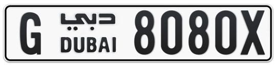 G 8080X - Plate numbers for sale in Dubai