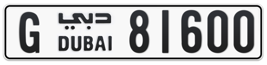 G 81600 - Plate numbers for sale in Dubai