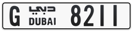 G 8211 - Plate numbers for sale in Dubai