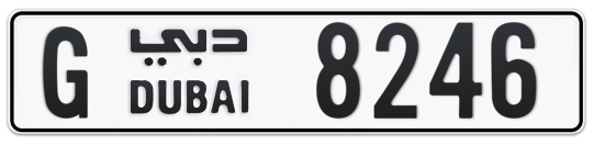 G 8246 - Plate numbers for sale in Dubai