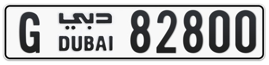 G 82800 - Plate numbers for sale in Dubai