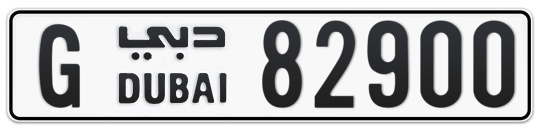 G 82900 - Plate numbers for sale in Dubai