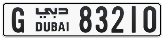 G 83210 - Plate numbers for sale in Dubai