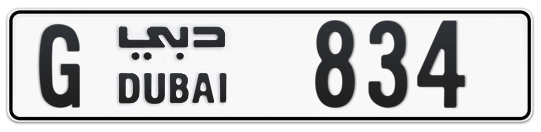 G 834 - Plate numbers for sale in Dubai