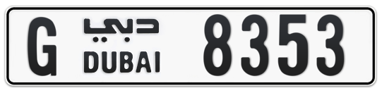G 8353 - Plate numbers for sale in Dubai
