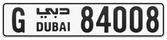 G 84008 - Plate numbers for sale in Dubai