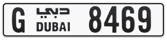 G 8469 - Plate numbers for sale in Dubai