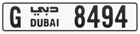 G 8494 - Plate numbers for sale in Dubai