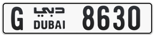 G 8630 - Plate numbers for sale in Dubai