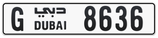 G 8636 - Plate numbers for sale in Dubai