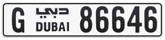 G 86646 - Plate numbers for sale in Dubai