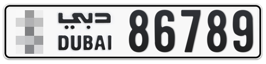 * 86789 - Plate numbers for sale in Dubai