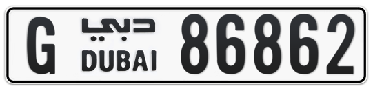 G 86862 - Plate numbers for sale in Dubai