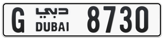 G 8730 - Plate numbers for sale in Dubai