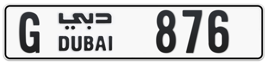 G 876 - Plate numbers for sale in Dubai