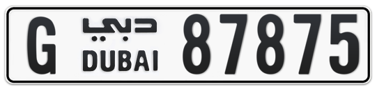 G 87875 - Plate numbers for sale in Dubai
